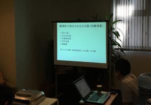 lecture_yamasaki